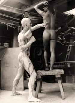 «Όπως του αγάλματος, έτσι και του βίου όλα τα μέλη πρέπει να είναι αρμονικά» Σωκράτης